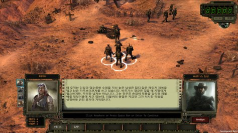 wasteland-2-korean-02b