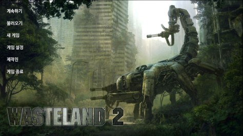 wasteland-2-korean
