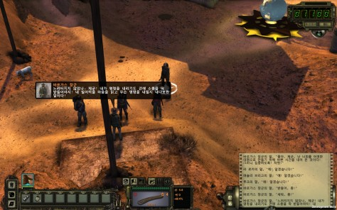 wasteland-2-korean-12