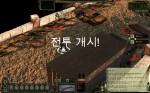 wasteland-2-korean-13